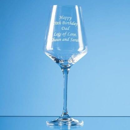 Infinity Wine Glass